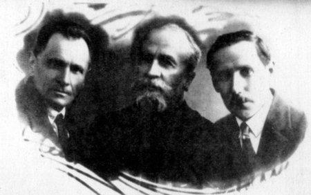 В.К. Арсеньев, С.И.Яковлев – художник-иллюстратор книг Арсеньева, Т.М. Борисов. Владивосток. 1928
