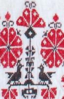 Рис. 4. Мотив древа жизни в трехчастной композиции с птицами