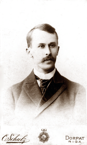 Студент Императорского Дерптского университета. 1893