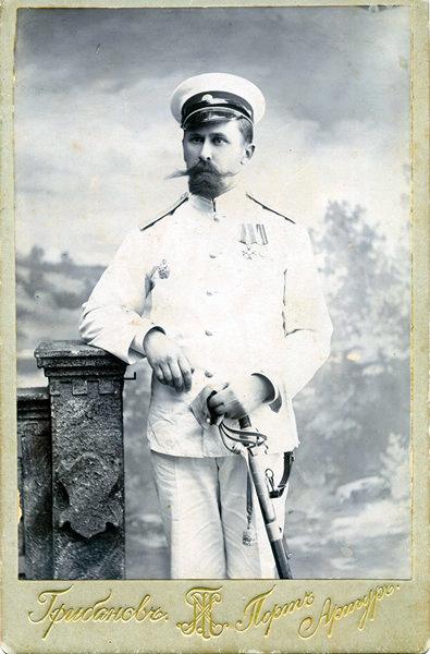 Порт-Артур. 1902