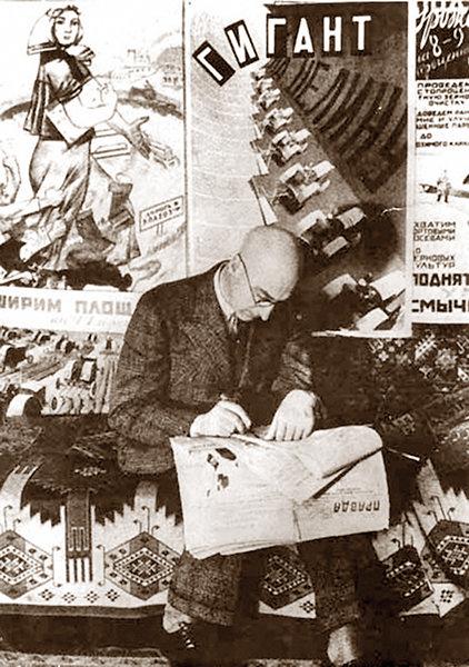 Сергей Третьяков. Владивосток
