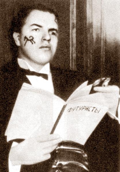 Давид Бурлюк