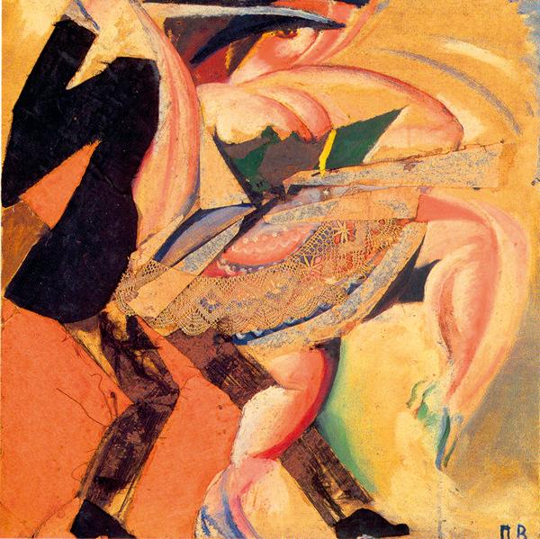 Виктор Пальмов. Танцующая женщина. 1920