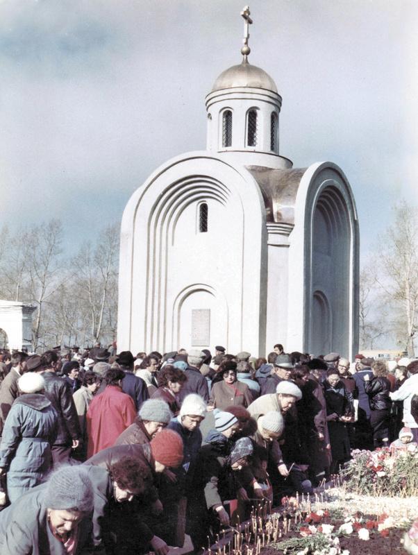 Открытие часовни в память жертв сталинизма. 1990